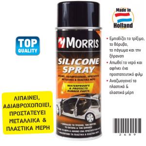 ΣΠΡΕΥ ΠΡΟΣΤ ΣΙΛΙΚΟΝΗΣ MORRIS 400ML