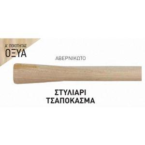 ΣΤΥΛΙΑΡΙ ΤΣΑΠΟΚΑΣΜΑ 110cmX45mm BENMAN
